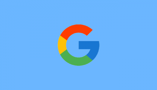 SiriからGoogleアシスタントが呼び出せるようになった!