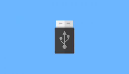 USBメモリに自分の名前をつけると便利です