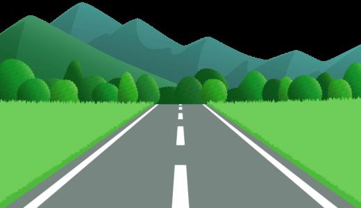 和歌山県の道路情報を調べる方法
