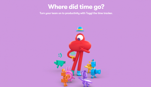 togglを使って時間管理を可視化しよう