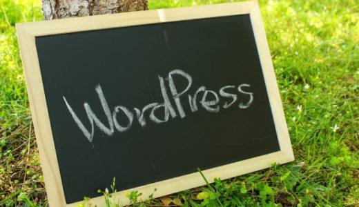 Wordpressで画像を切り抜きをする方法。ちょっとコツが必要です。