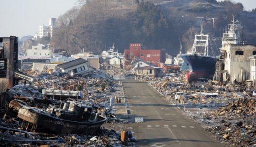 和歌山に住むなら必ず知っておきたい南海トラフ地震まとめ