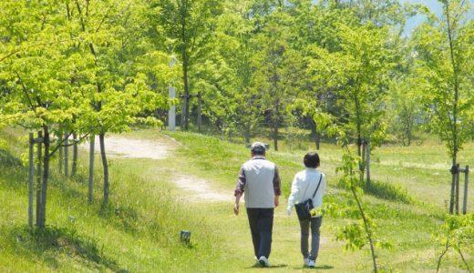 和歌山は歩かない県!?わかやま健康ポイントをはじめよう。
