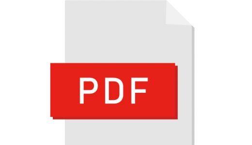 Adobe Reader、電化製品の説明書(PDFデータ)をすばやく見る方法