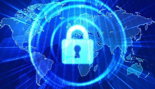ウイルス対策ソフトはどれを購入するべきですか?できれば無料で。