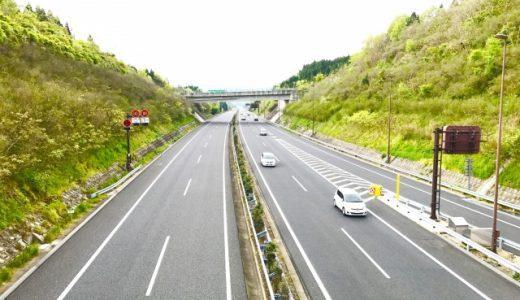 和歌山の高速道路4車線化まとめ、有田~印南2021年12月完成が楽しみです。