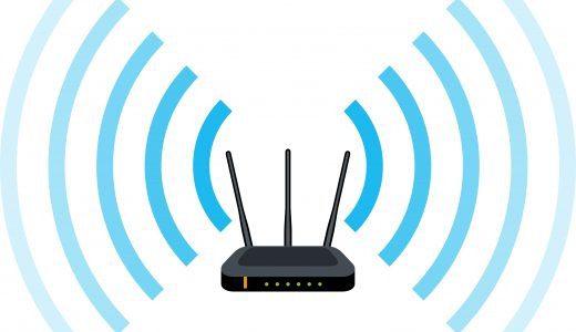 無線LANルーターはどれを購入するべきですか?【Wi-Fiルーター選びのポイント】