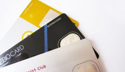 プリペイドクレジットカード(Kyash)でAmazonギフト券で使い切りたいが失敗→原因は1円決済でした