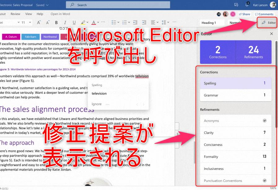 micorsoft-editorの呼び出し