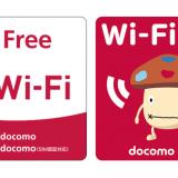 d Wi-Fiのロゴ