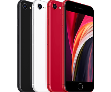 新iPhoneSE(第2世代)が発表!旧iPhoneSE・iPhone7ユーザーにオススメです。
