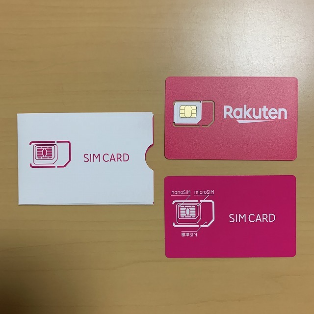 楽天モバイルのSIMカードを開封した