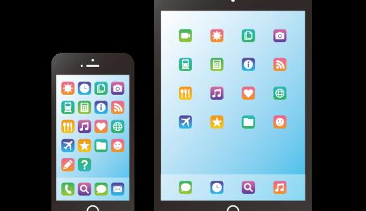 タブレットを2台目のLINE端末として使えますか?iPadはOK・AndroidはNGです。