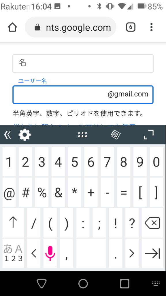 QWERTYキーボード(数字と記号)