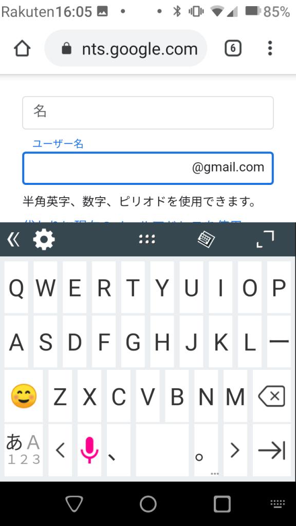 QWERTYキーボード(アルファベット)