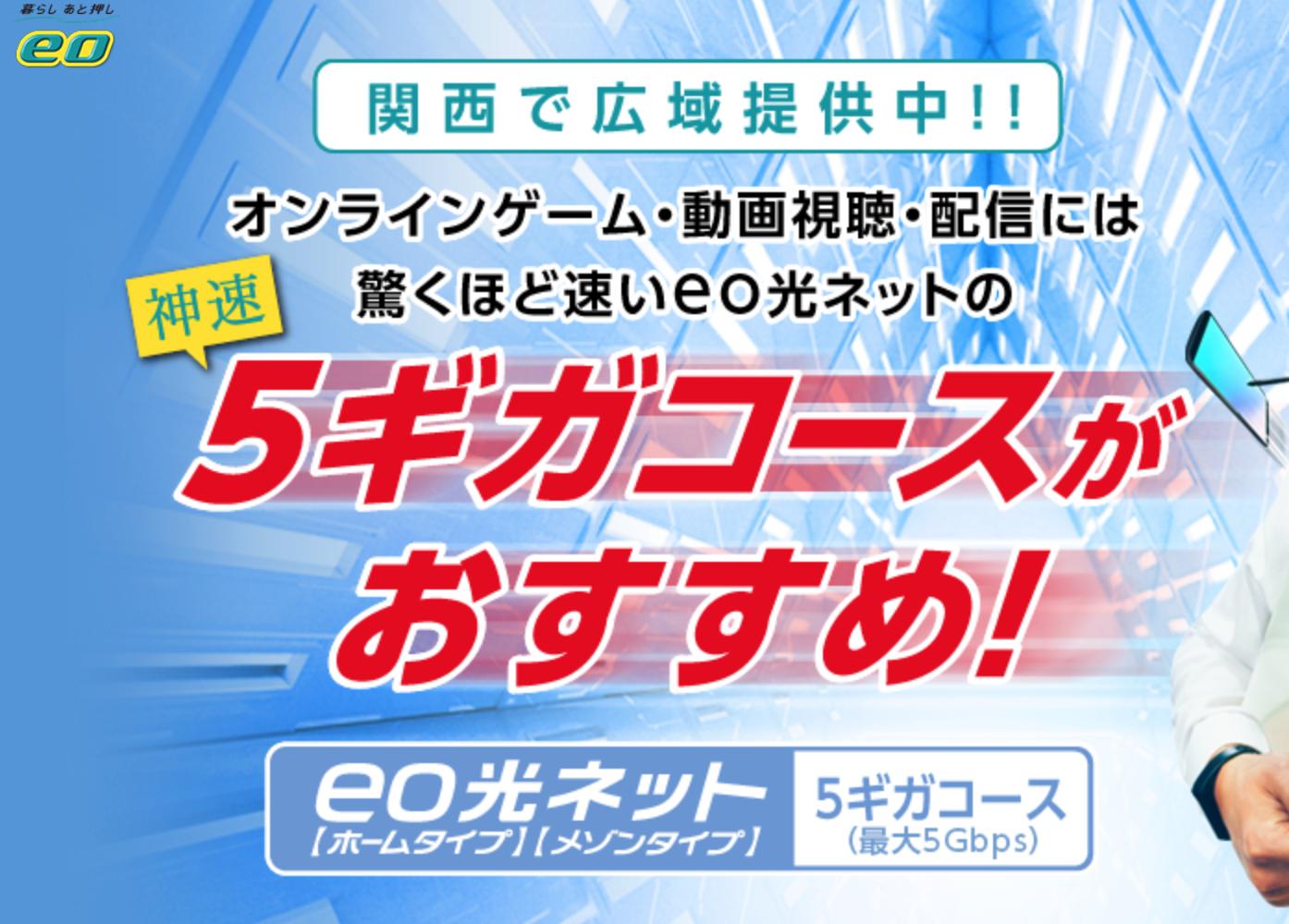 ギガ 電話 line テレビ