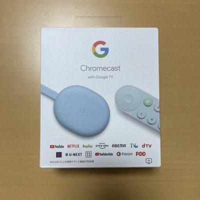 Chromecast with Google TVの箱