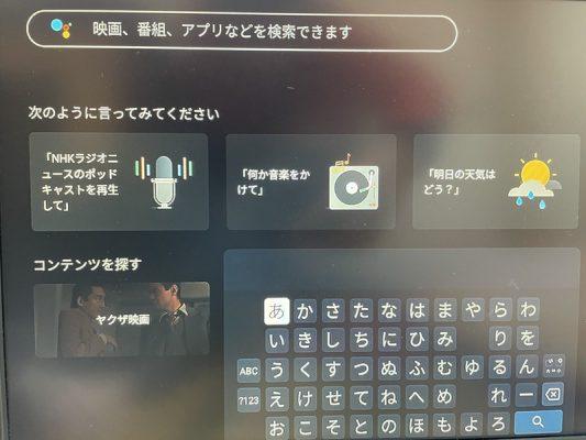 ソフトウェアキーボード入力画面