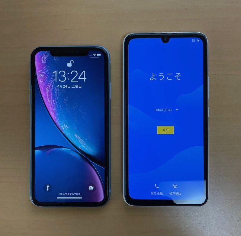 iPhoneXRとRakuten BIG s