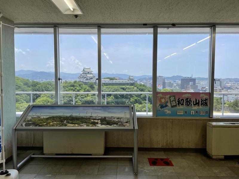和歌山市役所の展望台
