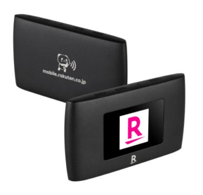 Rakuten WiFi Pocket 2B ブラック